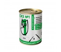 Комплект СИЗ #1 (маска серая, антисептик), упаковано в жестяную банку Цвет: Белый