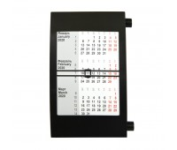 Календарь настольный на 2 года  Цвет: Черный