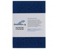 Обложка для автодокументов «Бизнес-зодиак. Рак»
