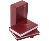 Комплект книг «Афоризмы выдающихся людей»