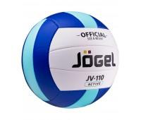 Волейбольный мяч Active, синий с мятным
