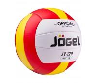 Волейбольный мяч Active, красный с желтым